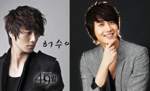 Jung Kang Hyuk - Jung Il Woo